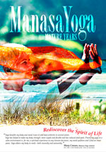 DVD Manasa  Yoga